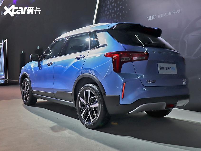 东风启辰T60 EV正式上市 售13.88万元起