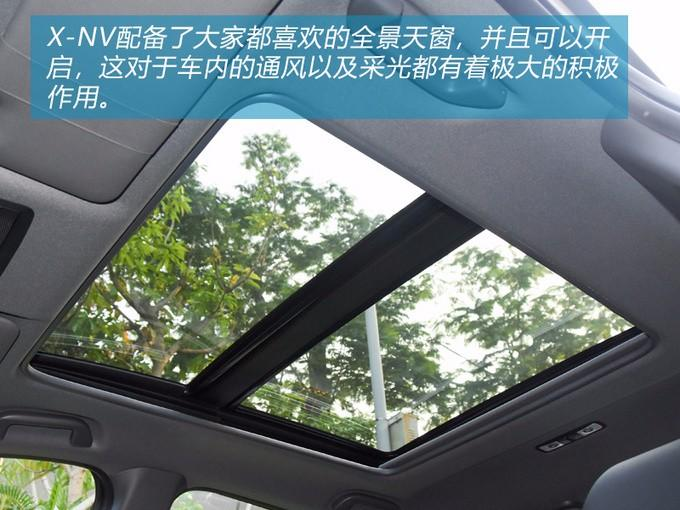 东风本田X-NV