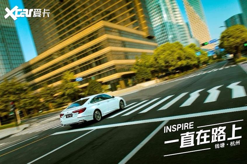 东本INSPIRE