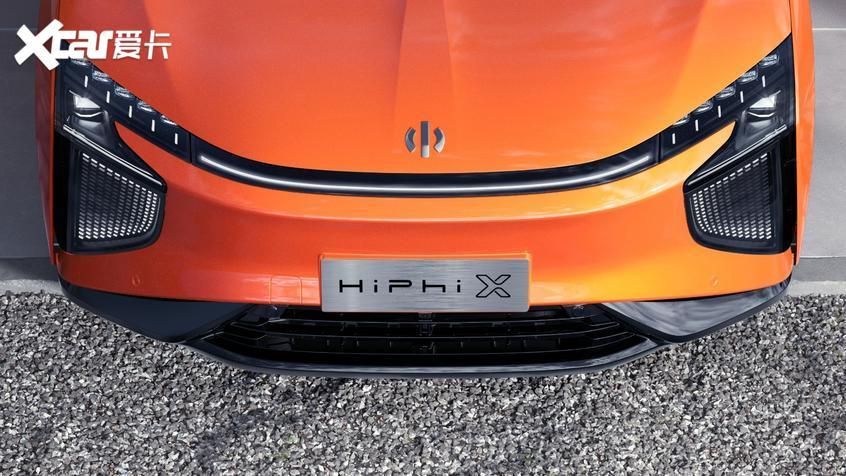 高合HiPhi X配置信息曝光续航达630km