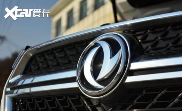 http://www.weixinrensheng.com/qichekong/2351792.html