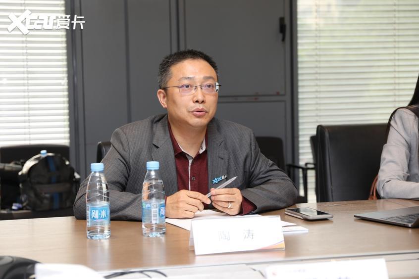 中青旅联科与爱卡开启战略合作
