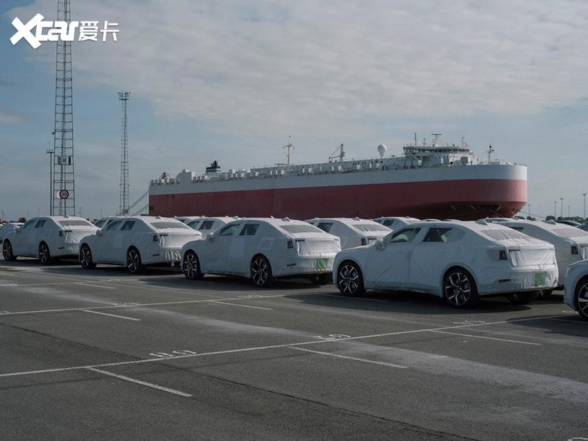 极星2已运抵欧洲 首批产品将全球交付