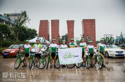 上海大众斯柯达4 2健康骑行之沪藏骑迹重庆段