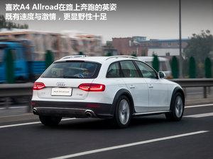 2014年发布 曝换代奥迪A4旅行版效果图-2013上海车展奥迪A4旅行车