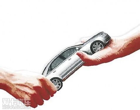 7月起买卖二手车征增值税