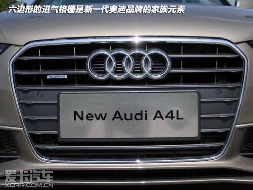 新款奥迪A4L