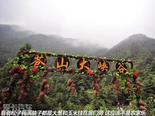 广汽本田 2012款歌诗图