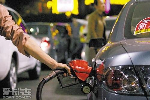 汽柴油价格预计于14日凌晨  下调