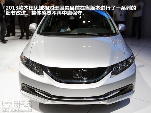 本田思域13款现车优惠3万 颜色齐全 全国销售