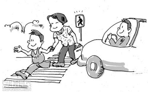 马路安全简笔画