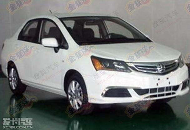 广本理念S1 1.3L车型