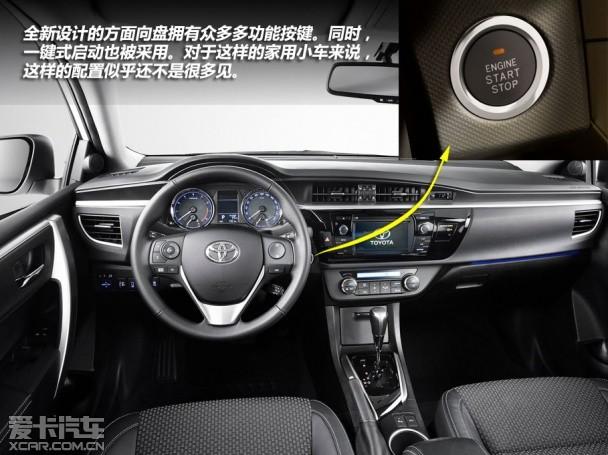 新款丰田卡罗拉怎么样 2013款丰田卡罗拉1.6L价格