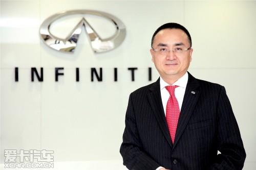 英菲尼迪任命戴雷为中国事业总部总经理