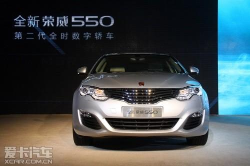 新荣威550