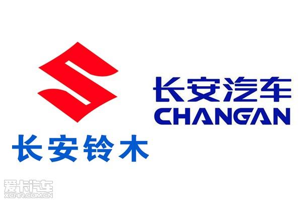 铃木logo矢量图