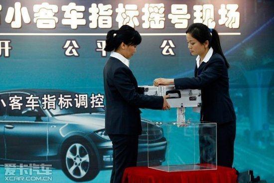 北京新摇号方案11月底公布