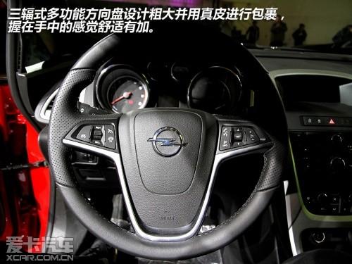 市时尚轿跑车 欧宝全新雅特GTC高清图片