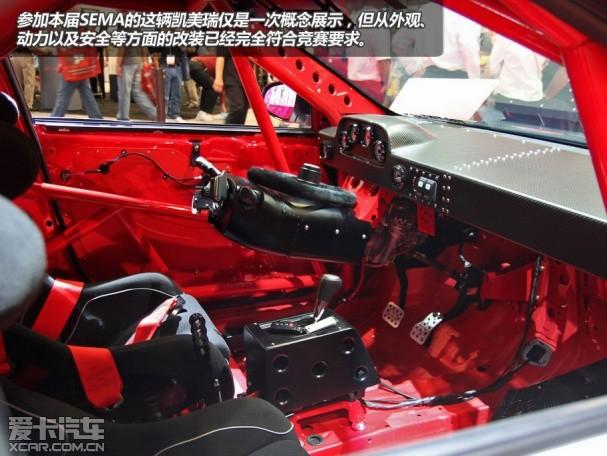 改装风向标 走进2013美国sema改装车展高清图片