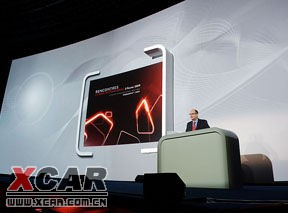 雪铁龙新品牌标识发布现场图片高清图片