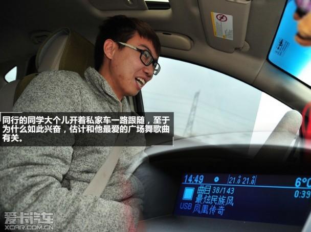 奇瑞汽车2013款艾瑞泽7