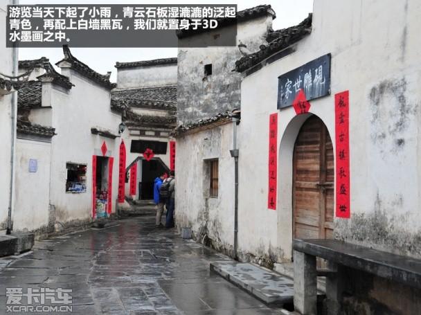 壁纸 风景 古镇 建筑 街道 旅游 摄影 小巷 608_455