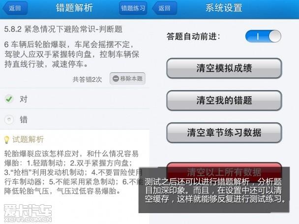 爱车族必备APP 汽车类手机软件推荐