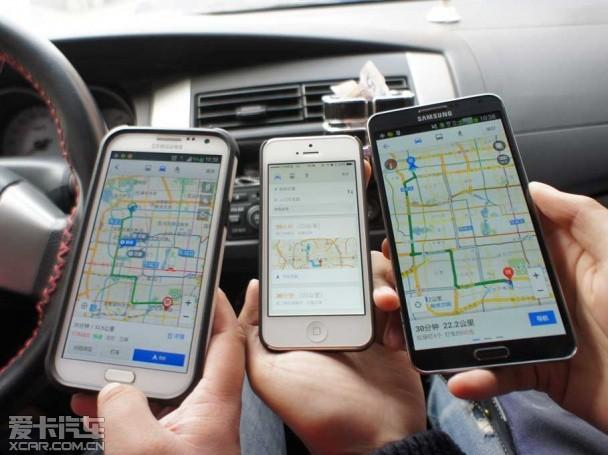 手机导航测试