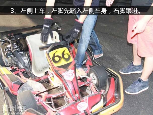 卡丁车驾驶技巧(2)解析娱乐车型过弯方法