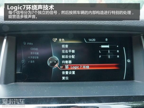 爱卡汽车音响测试
