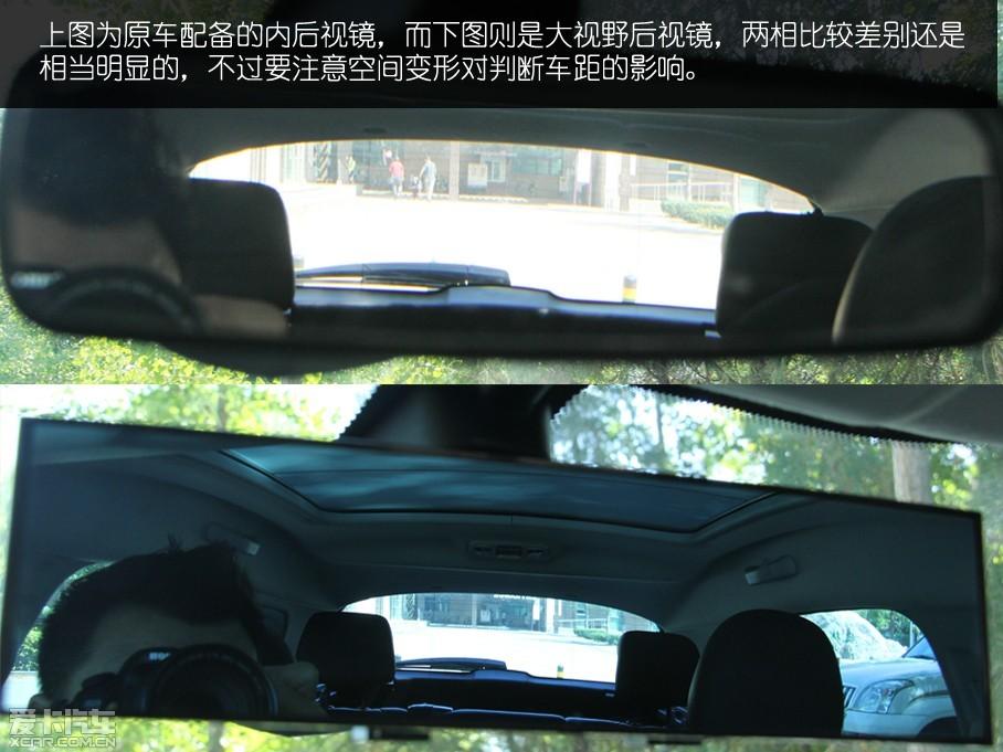 车右镜子怎么调图解