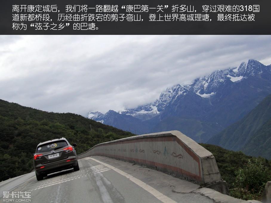 壁纸 道路 风景 高速 高速公路 公路 桌面 908_681