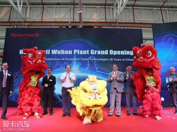 霍尼韦尔新涡轮增压器工厂在武汉开业