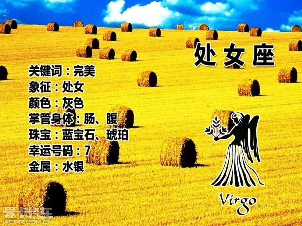 網紅圖片大全霸氣_2017年超級無敵獎門人_神婆網2016年22—28日運勢