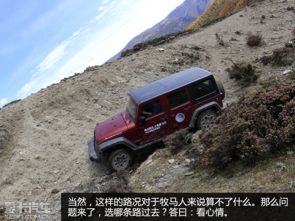 Jeep全路况体验