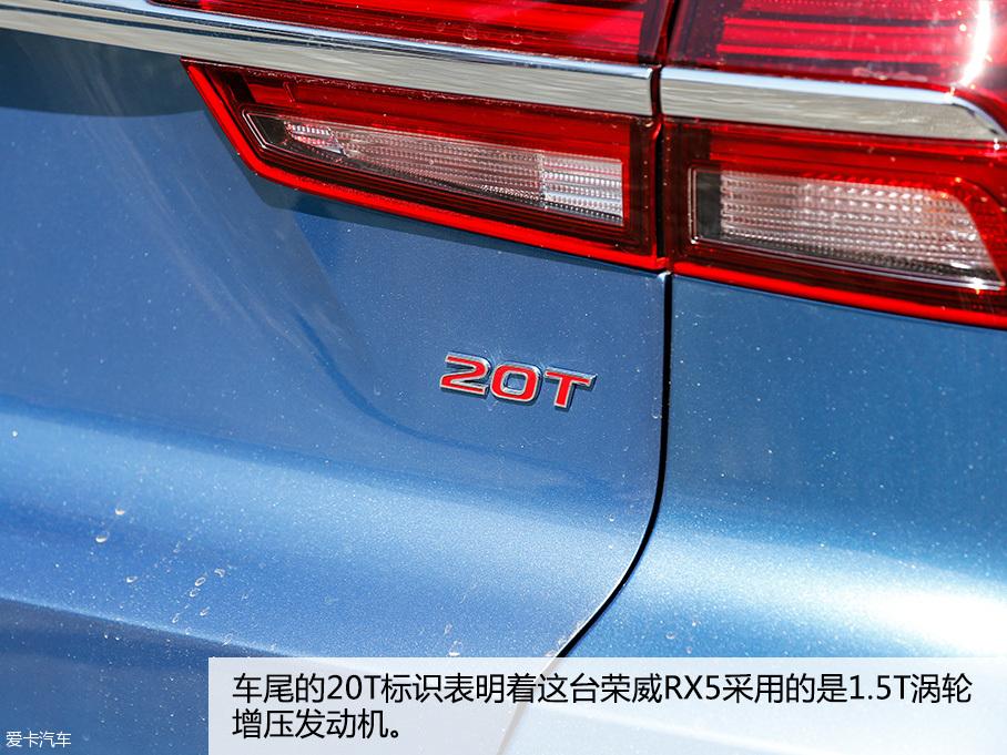 试驾RX5 20T