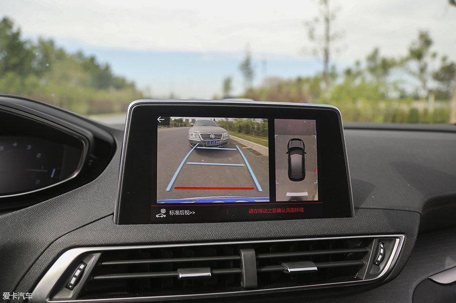 东风标致4008配置有360°全景摄像头,并且还可以根据驾驶员需求,对