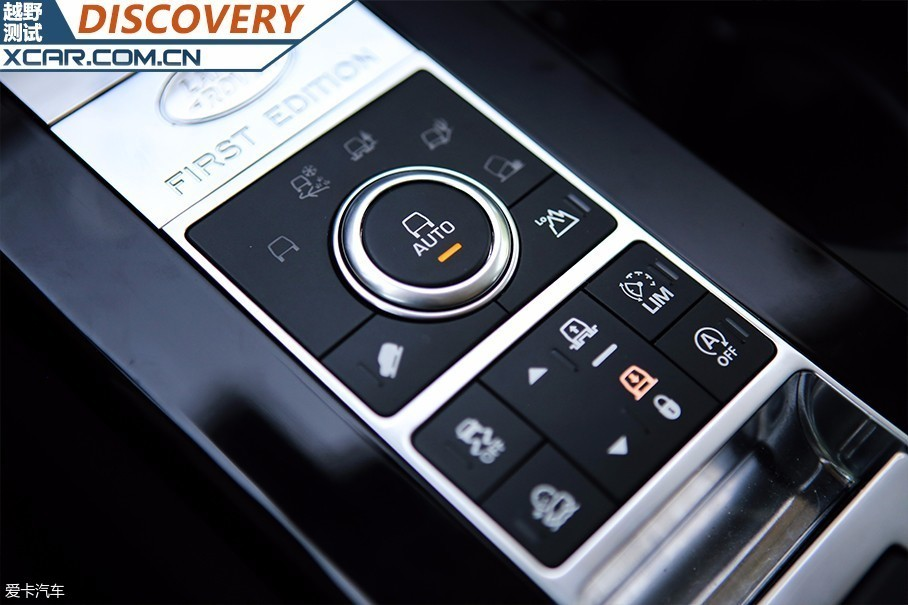 相比于第一代产品来说,路虎全新一代发现所使用的第二代产品,其最大的进步之处在于增加了AUTO模式,让那些不是很熟悉越野操作的驾驶者,也能够迅速上手。