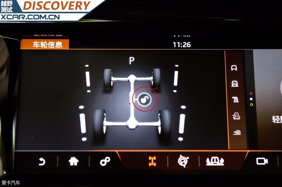 车辆具备中央差速器锁止功能,但并不能手动控制。车辆会通过多媒体屏幕来显示中央差速器的工作状态。如果需要,路虎全新一代发现会通过锁止中央差速器来实现前后桥50:50扭矩分配的硬连接。