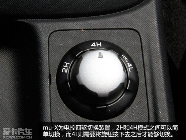 mu-X四驱测试