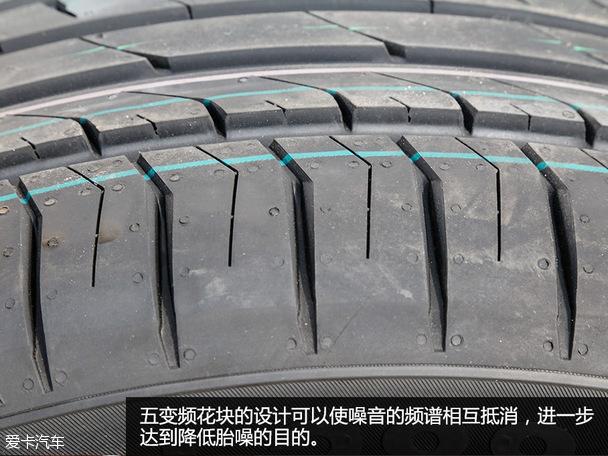 佳通288run flat轮胎胎面花纹详解
