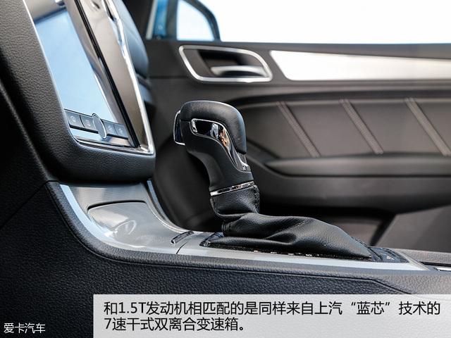 全部优点 测试荣威RX5 20T高清图片