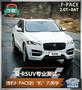 爱卡SUV专业测试 捷豹F-PACE的豹力美学(1/42)