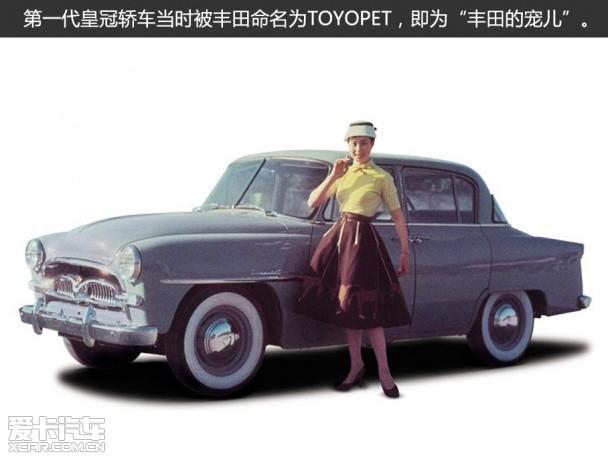 豪华车代表丰田皇冠高清图片