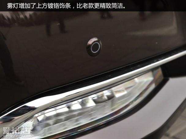 纳智捷2015款纳智捷 5 Sedan