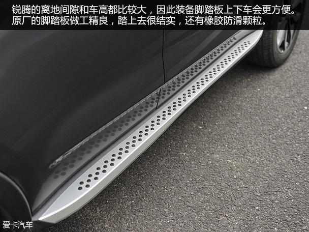 MG2015款名爵锐腾