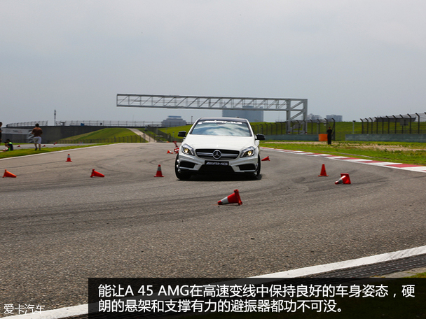AMG驾驶培训