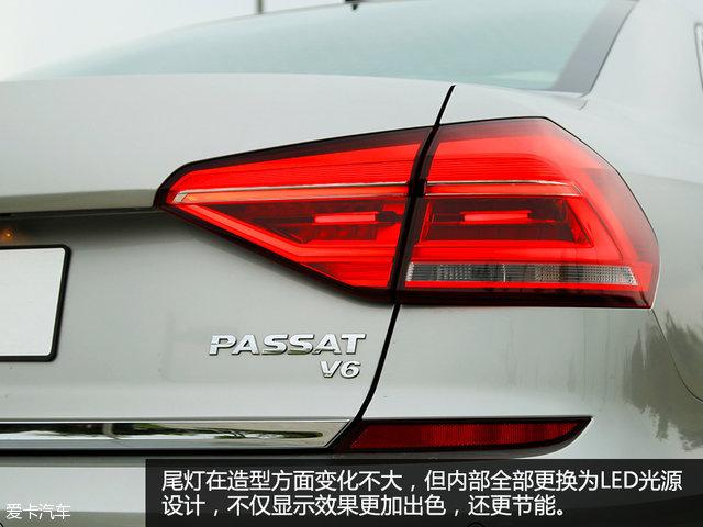 帕萨特3.0 V6