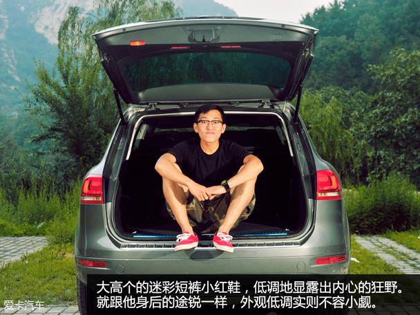 豪华SUV