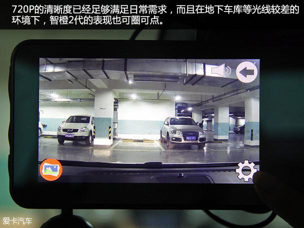 智橙智能行车记录导航仪2代